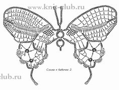 2/3 Butterfly Patterns