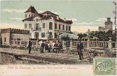Η Βίλα Καπαντζή Αρχείο Άγγελου Παπαϊωάννου, ΕΛΙΑ-ΜΙΕΤ