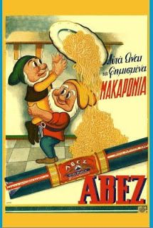 pasta ABEZ- greek old ads