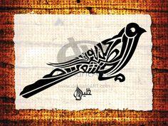 Quranic Calligraphy Exbibit-1 by ~kchemnad on deviantART