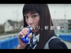 【ポカリスエットゼリー CM】 「Jelly and Go!」篇 - YouTube