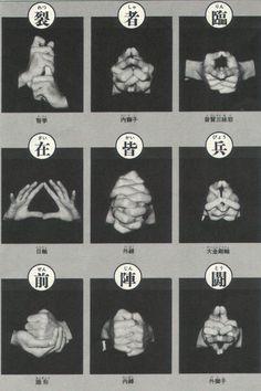 Kuji-kiri (otherwise known as the yoga of the hand) in the art of ninjutsu is a… Ninja Kunst, Arte Ninja, Ninja Art, Art Bouddhique, Karate Do, Art Of Fighting, Martial Arts Techniques, Ju Jitsu, Martial Arts Workout