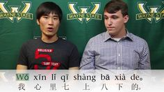 Poor Daniel--in his heart he is 7 up and 8 down! But what does that mean? And how would you say it in Chinese?