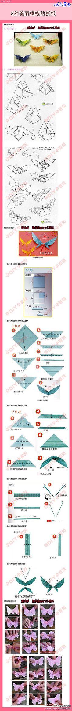 下一张 Several origami butterfly tutorials: Origami And Quilling, Origami And Kirigami, Origami Love, Origami Butterfly, Paper Crafts Origami, Diy Paper, Oragami, Origami Insects, Big Butterfly