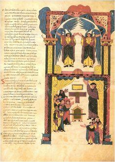Florencio: Biblia visigótico-mozárabe de San Isidoro de León. El Arca de la Alianza en el Templo de Salomón.