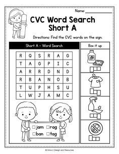 This set of CVC printable worksheets, activities and games includes some fun reading, writing, tracing, coloring, and finding CVC words and word families. Your kindergarten and preschool students will practice reading and write with over 30 word familes to choose from. Perfect phonics activity for morning work, literacy tubs, homework and more. #cvc #cvcwords #wordfamilies #cvcwordactivities Word Family Activities, 1st Grade Activities, Phonics Activities, Back To School Activities, Reading Activities, Teaching Writing, Teaching Strategies, Teaching Resources, Cvc Worksheets