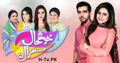 Khushaal Susral Episode 47 Ary Zindagi 2 August 2016 Full Episode online