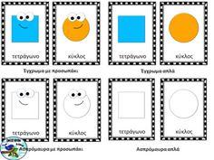 Έγχρωμες και ασπρόμαυρες καρτέλες για τα σχήματα, που μπορούν να χρησιμοποιηθούν στη γωνιά των μαθηματικών ή για τη διακόσμηση της σχολικής τάξης. Περιλαμβάνονται τα παρακάτω σχήματα με χαρούμενα πρόσωπα, αλλά και απλές εικόνες.: τετράγωνο κύκλος τρίγωνο (2 εκδοχές) ορθογώνιο (2) πεντάγωνο εξάγωνο τραπέζιο οβάλ (2) ρόμβος αστέρι καρδιά  οκτάγωνο παραλληλόγραμμο  Για το Νηπιαγωγείο και τις πρώτες τάξεις του Δημοτικού.