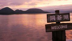 IRONMAN Japan - Lake Toya Maybe 2015 ?
