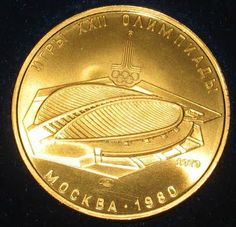 USSR 1980 Moscow Olympics Gold Coins 100 roubles Velodrome. The Krylatskoye Sports Complex Velodrome is a velodrome constructed in Moscow, Russia. It hosted the track cycling events for the 1980 Summer Olympics.