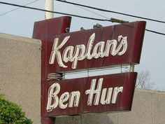 Kaplan's Ben Hur Department Store, Houston Heights by Houstonian, via Flickr. I have been to this store as a younger child before they closed. My mom used to shop here a lot as a young woman.