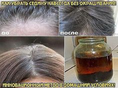 Como remover cabelo grisalho, sem coloração navseda