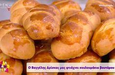 Greek Desserts, Greek Recipes, Cookie Recipes, Dessert Recipes, Pretzel Bites, No Bake Cake, Hot Dog Buns, Chocolate Cake, Biscuits