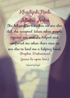 Umm Al Moe'mineen Khadija Radi Allahu Anha ♥