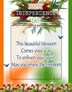 15 August Cards 15 August Independence Day, Independance Day, August 15, The Freedom, Spirit, Christmas Ornaments, My Love, Holiday Decor, Cards