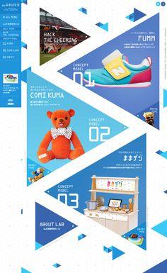 au未来研究所 Sale Banner, Web Banner, Web Layout, Layout Design, Kids Web, Catalog Design, Website Design Inspiration, Love Design, Graphic Design Art