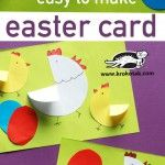 Easy+to+make+easter+card