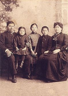 1905 The U.S. Supreme Court requires California to extend public education to the children of Chinese immigrants.
