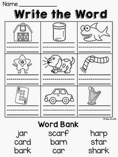Differentiated AR sound worksheets to practice bossy R sounds with that tricky R controlled vowel! Grade R Worksheets, Vowel Worksheets, School Worksheets, Teaching Letters, Primary Teaching, Student Teaching, Teaching English, Teaching Resources, R Controlled Vowels Activities