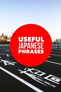The most intimidating thing about traveling to Japan is the language barrier. Luckily Japanese people are super helpful and will typically go out of their way to assist you even if they don't understand English. But knowing a few useful Japanese phrases will go a long way. ///////////////////////////////////////////////////////////// Tokyo, Japan   Useful Japanese Phrases   Japanese for Travelers   Japanese Words   Japanese Phrases   Japan Travel