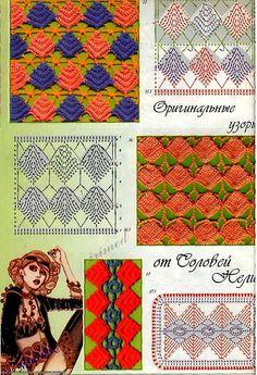 Crochet | Häkeln