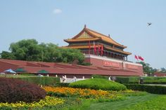 Beijing, China.    Tian'anmen Gate Tower and the Entrance to the Forbidden City.