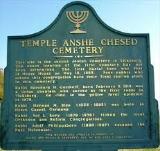A few days ago my husband and I decided to take a little stroll in the Temple Anshe Chesed Cemetery. I know, not your typical mid-week, daytime, activity, but we've driven by this landmark ma…