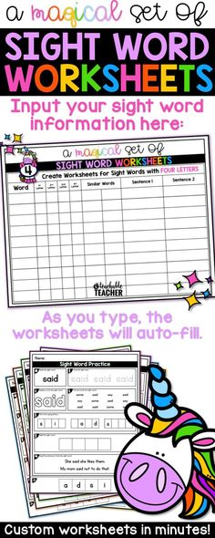 Editable Sight Word Worksheets Editable sight word worksheets for kindergarten and first grade. Use these sight word printables with any word list. The pages are instantly generated when you type in your sight words. Teaching Sight Words, Sight Word Practice, Sight Word Games, Sight Word Activities, Phonics Activities, Teaching Writing, Second Grade Sight Words, Teaching Phonics, Teaching English