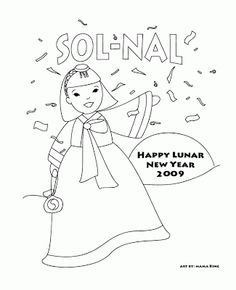 54 Best Korean Coloring Pages Images On Pinterest Coloring Books - Korean-hanbok-coloring-pages