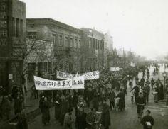 關於中共是如何利用沈崇「強姦案」的,可參見1946年12月31日,中共中央下達的《中央關於在各大城市組織群眾響應北平學生運動的指示》,即要利用「北平美兵強姦女生事,造成有力的愛國運動」。中共地下黨員迅速行動,在北大、清華等高校,在社會團體中,誣衊國民黨,宣傳中共思想。天真的知識分子就這樣被中共利用著。  而當時的國民政府經調查後認為,沈崇事件是中共有意為之,沈崇是接受中共的命令而故意接近美軍的。因為當時重慶談判已經破裂,全面內戰即將爆發,美軍駐華成為了中共的心腹大患。沈崇事件恰好為國人,特別是大學生提供了一個表達對國民黨政府、對美軍產生巨大反感的機會。事實結果也的確如此,巨大的反美浪潮迫使美軍從中國撤出,並停止了對國民黨的援助,同時也使國民黨失去了部分青年學生的支持。 http://i.epochtimes.com/assets/uploads/2017/04/shen-chong.jpg