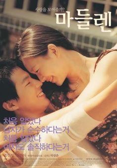Jo In Sung, Shin Min Ah - Madeleine