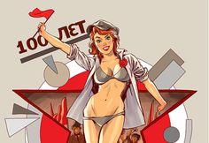 Художник Андрей Тарусов нарисовал «революционный» календарь на 2017 год, в котором объединил американский графический стиль пин-ап, советский конструктивизм, стихи Маяковского и современную реальность…