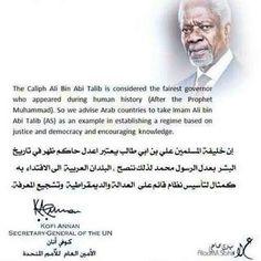 Kofi Annan on Imam Ali's justice.