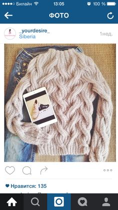VK is the largest European social network with more than 100 million active users. Capelet, Sweater Jacket, Fur Coat, Winter Hats, Knitting, Sweaters, Jackets, Inspiration, Clothes