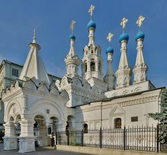 Russian Architecture, Sacred Architecture, Religious Architecture, Church Architecture, Beauty Around The World, Places Around The World, Around The Worlds, Beautiful Mosques, Beautiful Buildings