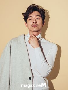 """"""" Gong Yoo on 'Magazine M' (issue 149/Feb 2016) """"                                                                                                                                                                                 More"""