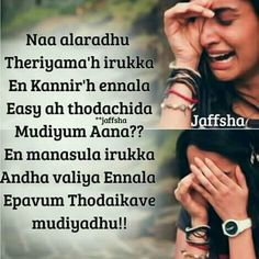 I can't control my tears 😢😢😢 Feeling Sad Quotes, True Love Quotes, Crazy Girl Quotes, Girly Quotes, Best Friend Quotes For Guys, Tamil Kavithaigal, Brother Sister Quotes, Lonely Quotes, Muslim Love Quotes