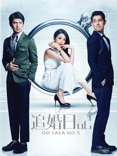 Phim Nhật Ký Đỗ La La 2: Đỗ La La Truy Hôn Ký