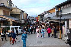 Matsubara Dori @ Kyoto