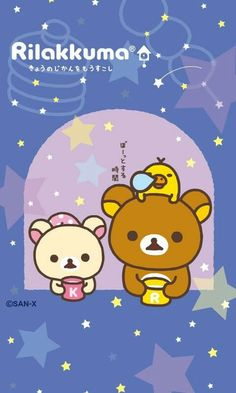 Free Printable Rilakkuma Name Label Sticker … Pinteres…