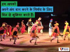 Rajasthani #organdonation and deceased donor transplant are realities. @NarendraModi #drbarryindia @MFJCF