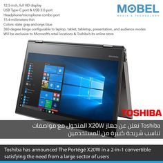 #Toshiba has announced The Portégé X20W in a 2-in-1 convertible satisfying the need from a large sector of users #Technology #CES2017