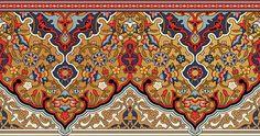 Περσική Wallpaper
