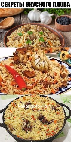 Secrets of delicious pilaf!- Secrets of delicious pilaf! Russian Dishes, Russian Recipes, Italian Chicken Dishes, Cooking Recipes, Healthy Recipes, Home Food, Food For A Crowd, Rice Dishes, Mediterranean Recipes