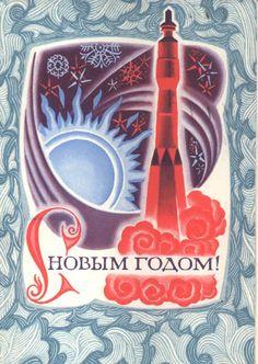 Cosmos themed postcard