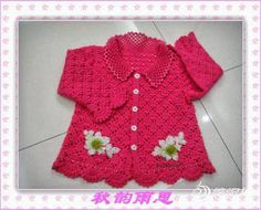 Crochet Knitting Handicraft
