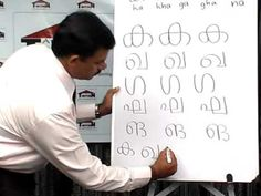 Learn Malayalam quick to read,write and speak i...