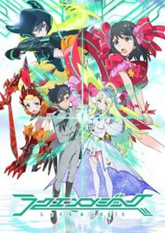 Luck & Logic | Watch anime online, English anime online