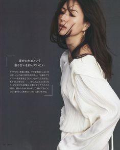 Japanese Beauty, Asian Beauty, Daily Makeup, Eye Makeup, Face Hair, Life Inspiration, Beautiful Actresses, Role Models, Beauty Women