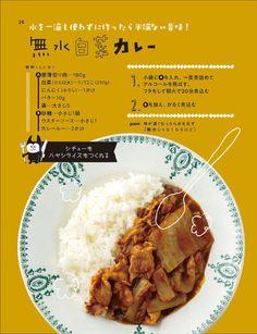 Fun Cooking, Cooking Tips, Cooking Recipes, Menu Design, Food Design, Restaurant Poster, Menu Book, Devils Food, Food Menu